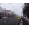 Продажа б/у автомобилей в Киеве
