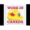 Работа в Канаде официально,  получение гражданства.
