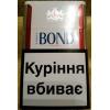 Сигареты оптом и розницу большой выбор сигарет