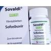 Софосбувир /виропак  400 мг,  28 табл оптом
