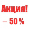 Стоматология очень низких цен в г.    Киеве!