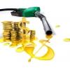 Торговля нефтепродуктами
