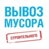 """Вывоз строительного мусора доставка стройматериалов услуги грузчиков переезд. ЧП""""Паритет-Украина"""""""