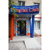 English Baby Club Центр раннего развития приглашает детей 3-6 лет