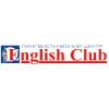 English Club Лингвистический Центр объявляет набор  учеников 6-16 лет