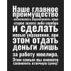 KramGoldCreator - Ювелирная Мастерская