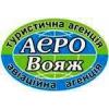 """Агентство Туристических Услуг """"АЭРО-ВОЯЖ"""" предлагает"""