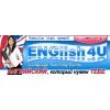 """Английский,  немецкий языки в Центре """"English 4U"""""""
