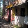 Эксклюзивное предложение.  помещение под офис,  магазин,  48 м2,  Соцгород,  VIP,  + вода и свет,  оплата за 2 месяца.  3 комнат