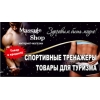 Интернет-магазин спортивных тренажеров в Краматорске