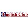 Лингвистический Центр English Club