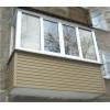 Металопластиковые окна двери балконы лоджии