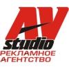 Наружная реклама AV studio