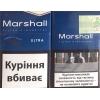 Оптовая продажа сигарет Marchal(power, ultra, classic)