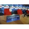 Поездка на матч Лиги Чемпионов Шахтёр-Апоэл