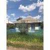 Предложение срочное!  дом 8х10,  15сот. ,  Беленькая,  со всеми удобствами,  дом газифицирован