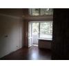 Продается 3-х комнатная шикарная квартира,  Соцгород,  рядом дом связи,  шикарный ремонт,  кухня-студия