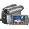 Продается цифровая видеокамера Sony DCR-HC26E б/у