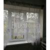 Продам.  2-комнатная прекрасная кв-ра,  Даманский,  Парковая
