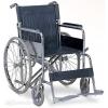 Продам инвалидную коляску новую в упаковке ,  модель ККД 17