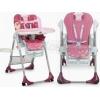 Продам стульчик для кормления фирмы CHICCO б/у после одного ребенка .