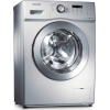 Продам запчасти для холодильников и стиральных машин-автомат.  Ремонт ХОЛОДИЛЬНИКОВ И СТИРАЛЬНЫХ МАШИН.