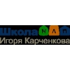 Школа НЛП Игоря Карченкова.