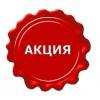 Соляные лампы- ионизация воздуха - 10% АКЦИЯ  ЖИВИ ЗДОРОВО!   !   !