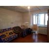 Срочно продается 1-но комнатная уютная квартира,  рядом кафе « Молодежное»