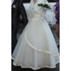 Срочно!  Продам свадебное платье!