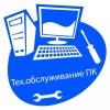 Тех.   обслуживание настольных компьютеров и ноутбуков