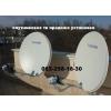 Телевидение спутниковое tv Краматорск установка спутниковых антенн