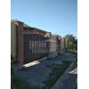 Теперь дешевле!  дом 12х15,  10сот. ,  со всеми удобствами,  газ,  без отделочных работ,  во дворе:  беседка с мангалом,  фонтан