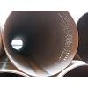 Трубы электросварные ст08КП ГОСТ 10704-91
