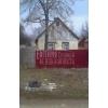 Всвязи с выездом.  дом 5х9,  15сот. ,  Малотарановка,  вода