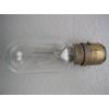 Лампа 8В 35Вт,  8v 35w,  РН 8-35 P20d/21,  8 вольт 35 ватт