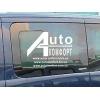 Блок левый (окно с форточкой)  на Fiat Scudo,  Peugeot Expert,  Citroen Jumpy 07