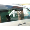 Блок правый (окно с форточкой)  на автомобиль Mercedes-Benz Vito 96-03