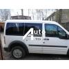 Передний салон,  правое окно,  (длинная база)  Ford Transit (Tourneo)  Connect