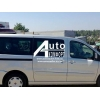 Передний салон правое окно на Fiat Scudo,  Peugeot Expert,  Citroen Jumpy 07