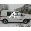Передний салон,  правое окно (внахлёст)  на автомобиль VW Caddy 04-