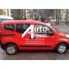 Передний салон,  правое стекло {под оригинал} на Fiat Fiorino,  Citroёn Nemo,  Peugeot Bipper