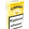 Продам оптом сигареты Camel (Оригинал)