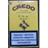 Продам оптом сигареты Credo(Оригинал)