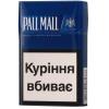 Продам оптом сигареты Pall MAll (Оригинал)