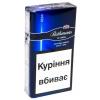 Продам оптом сигареты Rothmans Demi (Оригинал)