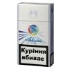 Продам оптом сигареты Ашима (Китай)  Ashima