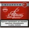 Продам оптом сигареты без фильтра «Прима»