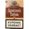 """Продам оптом сигареты Донской табак (Оригинал """"RUSSIAN"""")"""