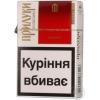 Продам оптом сигареты Прилуки (Оригинал) !